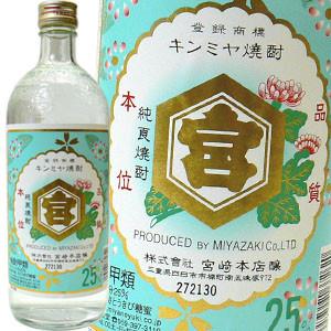キンミヤ焼酎 お酒画像掲示板 明和水産